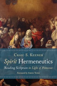 spirit-hermeneutics-book